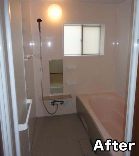 T邸 浴室改修工事